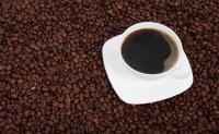 Cafea Curiozitati