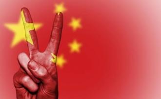 Informatii despre China