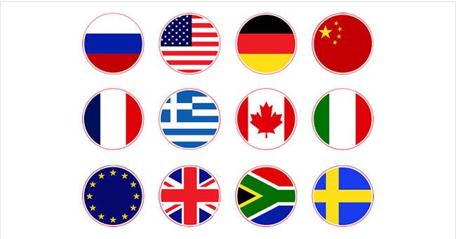 Poti identifica 30 de tari dupa steagul national?